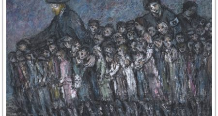MA Module 'The Holocaust in the Curriculum' applications now open image